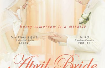Jmovie : April Bride
