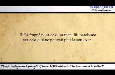 L'imam Mâlik relâchait-il les bras durant la prière?