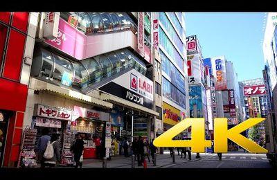 TokyoStreetView à Akihabara
