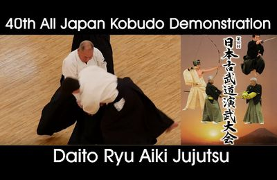 Démonstration 2017 de Kondo Katsuyuki au 40e All Japan Kobudo Demonstration