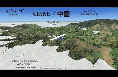 La Chine, le film...