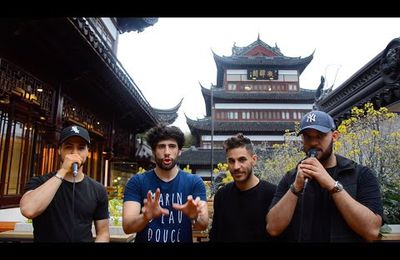 Beatbox : trap, version chinoise