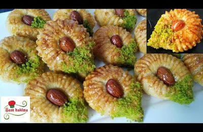 حلوة دواز أتاي تركية اقتصادية معسلة سهلة و سريعة التحضير تدوب بالفم / حلويات معسلة