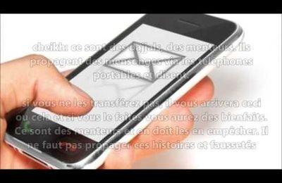SMS transfère et tu aura ceci ou cela - cheikh al Fawzan