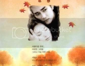 Autumn Tale (Autumn In My Heart)