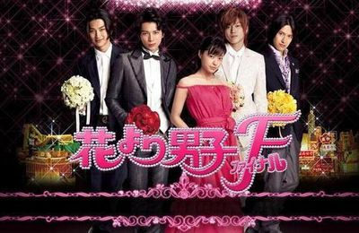 Hana yori Dango SP