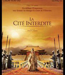 La Cité Interdite ( Man cheng jin dai huang jin jia)