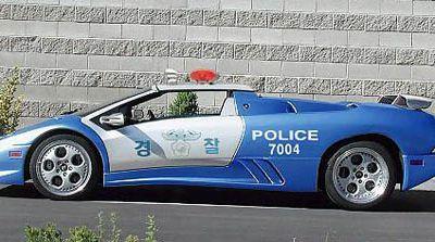 La criminalité en Corée du Sud