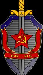 La Lituanie met en ligne les archives du KGB