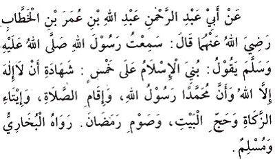 3. L'islam est construit sur cinq choses...