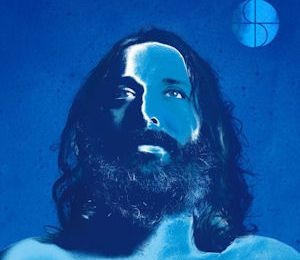 SEBASTIEN TELLIER - My God Is Blue. Gourou banana