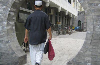 Mosquée de la rue de la vache