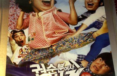 L'Affichage en Coree du Sud, Tout un Art