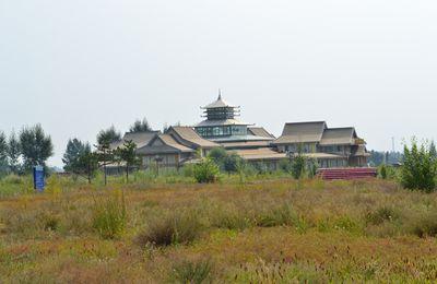 Liangcheng 凉城