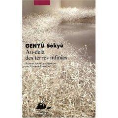 Au-delà des terres infinies / GENYÛ Sôkyû (2008)