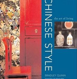 Chinese Style, the art of living
