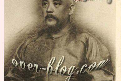 Le 10 octobre 1911