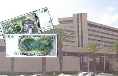 La Tunisie s'offre un billet de 50 dinars holographique