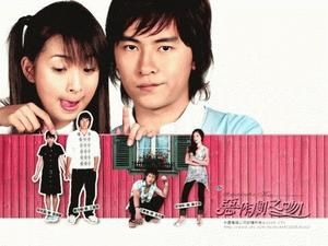 (Drama) It Started with a Kiss - 02 vosta en direct download