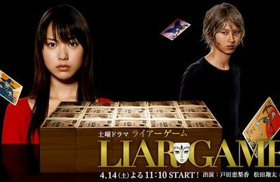 Liar game - Episodes -