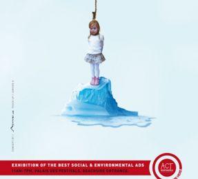 Communication et environnement: la publicité environnementale est-elle responsable?