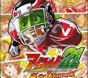 Anime// Eyeshield 21  01-50 vostfr