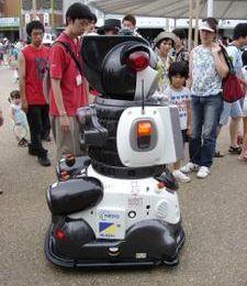 Le Robot de Toshiba -Exposition Universelle 2005