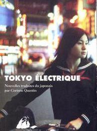 Tokyo Electrique
