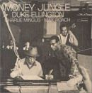 Duke Ellington, Charles Mingus et Max Roach : Money Jungle (Blue Note, 1962)