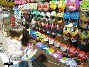 Scènes de vie à la fête Kawagoe Matsuri: les enfants.