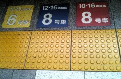 1-gare-tokyo-eki