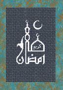 Pour Septembre/Ramadan 2008