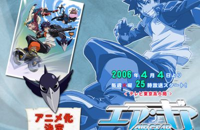 Air Gear - 06 vostf