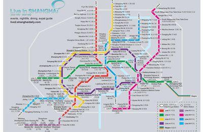 Le métro shanghaien commence à avoir de l'allure [QT]