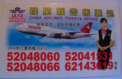 Un billet Swissair, un !