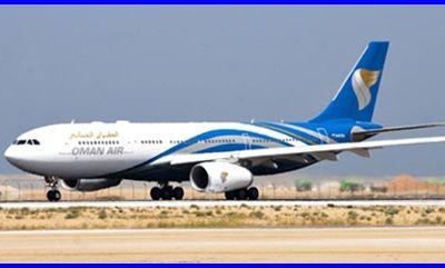 Oman Air, nouveau partenaire tgvair