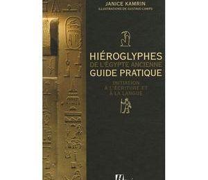 Les Hiéroglyphes : initiation
