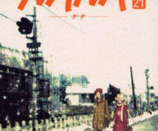 Nana Tome 21 d'Ai Yazawa