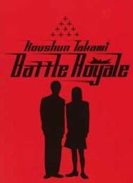 Battle Royale de Koushun Takami