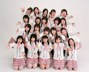 AKB the almost 48 girls