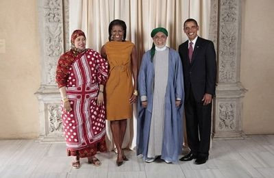 Photo des couples Sambi et Obama