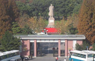 Fudan University, landmarks