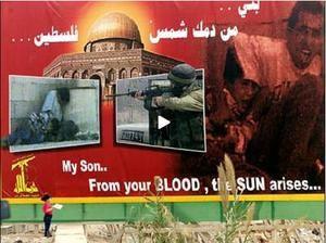 Exigez la vérité sur l'affaire Al Durah!