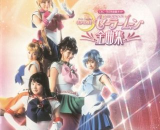 Sailor moon Live Action