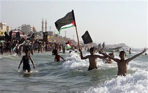 Gaza cité martyre - Contribution Ijtihad - Journée de la Terre
