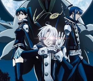 Pack D.Gray-man 01-13 vostfr