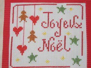 Best of : Noël