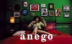 Anego - Episodes FR-