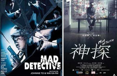 « Mad Detective » : l'enquête d'un flic barge et médium, par Johnnie To
