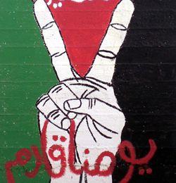 Palestine libre ! à Montreuil le 20 septembre